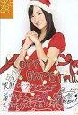 【エントリーで全品ポイント10倍!(8月18日09:59まで)】【中古】生写真(AKB48・SKE48)/アイドル/SKE48 矢神久美/衣装サンタ・コメント付き/公式生写真
