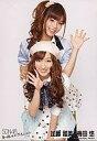 【中古】生写真(AKB48・SKE48)/アイドル/SDN48 加藤雅美・梅田悠/CD「負け惜しみコングラチュレーション」ドン・キホーテ特典