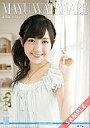 【中古】カレンダー 渡辺麻友 AKB48 2013年度 B2サイズカレンダー