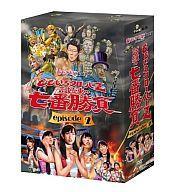 中古 その他DVDももクロChanPresentsももいろクローバーZ試練の七番勝負DVD-BOXepisode2