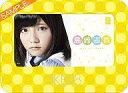 【エントリーで全品ポイント10倍!(7月26日01:59まで)】【中古】カレンダー 島崎遥香 AKB48 2013年度 卓上タイプカレンダー