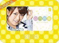 【中古】カレンダー 山内鈴蘭 AKB48 2013年度 卓上タイプカレンダー