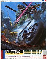 中古 プラモデル1/144AMA-06Bガン=ドーラ「機甲戦記ドラグナー」シリーズNo.9 0020259