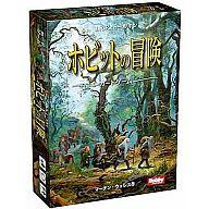 【新品】ボードゲーム ホビットの冒険 カードゲーム 日本語版 (The Hobbit Card Game)画像
