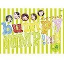 【エントリーで全品ポイント10倍!(7月26日01:59まで)】【中古】その他DVD bump.y JUMP!!!!