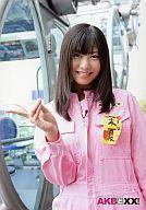 【中古】生写真(AKB48・SKE48)/アイドル/SKE48 向田茉夏/上半身・名札/DVD「AKBと××!」