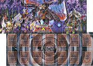 【中古】サプライ [単品] 特製デュエルフィールド(プレイマット) 「遊戯王ゼアル オフィシャルカードゲーム デュエリストセット Ver ダークリターナー」 同梱品
