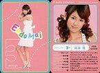 【中古】コレクションカード(女性)/「月刊アイドリング !!!」4月号特典 09 monthly idoling!!! card : 遠藤舞/「月刊アイドリング !!!」4月号特典