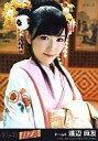 【中古】生写真(AKB48・SKE48)/アイドル/AKB48 渡辺麻友/孤独な星空衣装/CD「UZA」劇場盤特典生写真