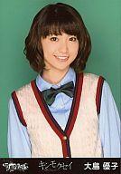 【中古】生写真(AKB48・SKE48)/アイドル/AKB48 大島優子/上半身・両手下/CD「キンモクセイ」一般発売ver