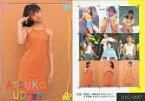 【中古】コレクションカード(女性)/Trading Card Collection B-Portrait 全日本国民的美少女コンテスト OSC-097 : 須藤温子/Trading Card Collection B-Portrait 全日本国民的美少女コンテスト