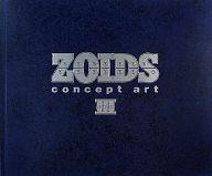 エンターテインメント, アニメーション  ZOIDS concept art III afb