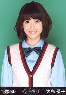 【中古】生写真(AKB48・SKE48)/アイドル/AKB48 大島優子/上半身・正面/CD「キンモクセイ」ホールver