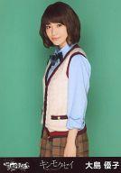 【中古】生写真(AKB48・SKE48)/アイドル/AKB48 大島優子/膝上・左肩前/CD「キンモクセイ」ホールver