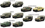 【中古】ミニカー 全10種セット 「ミニカー 1/64 ミリタリービークル・ミニカーコレクション」 コンビニ限定fs3gm【05P14Nov13】【画】