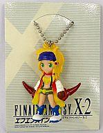 コレクション, その他 () FINAL FANTASY X-2