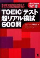 https://item.rakuten.co.jp/surugaya-a-too/ts-3523786-1/