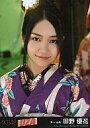 【中古】生写真(AKB48・SKE48)/アイドル/AKB48 田野優花/孤独な星空衣装/CD「UZA」劇場盤特典生写真【エントリーでポイント10倍!(3月11日01:59まで!)】