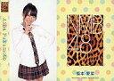 【エントリーでポイント10倍!(6月11日01:59まで!)】【中古】アイドル(AKB48・SKE48)/CD「北川謙二 Type-C」初回限定封入特典 福本愛菜/CD「北川謙二 Type-C」初回限定封入特典