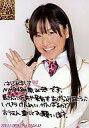 【中古】生写真(AKB48・SKE48)/アイドル/NMB48 原みづき/2011.1.1 DEBUT at OSAKA!!/メッセージ入り/公式生写真