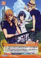 トレーディングカード・テレカ, トレーディングカードゲーム PR-LOVE1000 BOX PR-003 PR