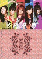 トレーディングカード・テレカ, トレーディングカード () K-POPK-POP KARA-No.006 KARA K-POPK-POP