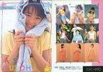 【中古】コレクションカード(女性)/Trading Card Collection B-Portrait 全日本国民的美少女コンテスト OSC-092 : 須藤温子/Trading Card Collection B-Portrait 全日本国民的美少女コンテスト