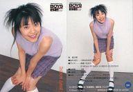 【中古】コレクションカード(女性)/BOYS BE … ALIVE CASTトレーディングカード 84 : 桂亜沙美/レギュラーカード/BOYS BE … ALIVE CASTトレーディングカード画像