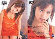 【中古】コレクションカード(女性)/BOYS BE … ALIVE CASTトレーディングカード 87 : 斉藤のぞみ/レギュラーカード/BOYS BE … ALIVE CASTトレーディングカード画像