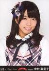 【中古】生写真(AKB48・SKE48)/アイドル/AKB48 中村麻里子/バストアップ/「AKB48 in TOKYO DOME 1830mの夢 スペシャルBOX」特典