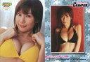【中古】コレクションカード(女性)/2004 YC PREM...