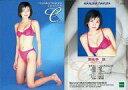 【中古】コレクションカード(女性)/Bururun Club Collection Cards II 004 : 那由多遥/レギュラーカード/Bururun Club Collection Cards II