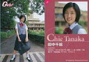 【中古】コレクションカード(女性)/Girls ! ORIGINAL CARD 04 : 田中千絵/Girls ! ORIGINAL CARD
