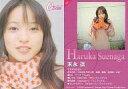 【中古】コレクションカード(女性)/Girls ! vol....