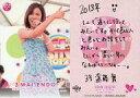 【中古】コレクションカード(女性)/BBM アイドリング!!!オフィシャルトレーディングカードング!!!2013 03 : 遠藤舞/レギュラー/BBM アイドリング!!!オフィシャルトレーディングカードング!!!2013
