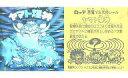 【中古】ビックリマンシール/ホロ/ヘッド/悪魔VS天使 第13弾 - [ホロ] : ヤマト爆神(A、裏:黄色)【タイムセール】