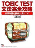 https://item.rakuten.co.jp/surugaya-a-too/3096348-1/