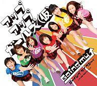 【中古】邦楽CDアップアップガールズ/ゴーイングマイウエ〜ィ【10P18Dec12】【happy2013sale】