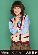 【中古】生写真(AKB48・SKE48)/アイドル/AKB48 大島優子/膝上・右手リボン/CD「キンモクセイ」一般発売ver