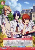 トレーディングカード・テレカ, トレーディングカードゲーム PR-LOVE1000 BOX PR-002 PR