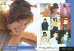 【中古】コレクションカード(女性)/Trading Card Collection B-Portrait 全日本国民的美少女コンテスト OSC-074 : 佐藤藍子/Trading Card Collection B-Portrait 全日本国民的美少女コンテスト