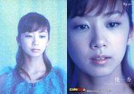 トレーディングカード・テレカ, トレーディングカード ()VISUAL PHOTOCARD COLLECTION Rg-40 ()VISUAL PHOTOCARD COLLECTION