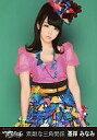【エントリーでポイント10倍!(9月26日01:59まで!)】【中古】生写真(AKB48・SKE48)/アイドル/AKB48 峯岸みなみ/膝上・両手下/CD「素..