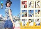【中古】コレクションカード(女性)/Trading Card Collection B-Portrait 全日本国民的美少女コンテスト OSC-113 : 上戸彩/Trading Card Collection B-Portrait 全日本国民的美少女コンテスト