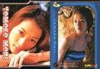 【中古】コレクションカード(女性)/METAMO COLLECTION CARD ColleCarA 67 : 森知子/レギュラーカード/METAMO COLLECTION CARD ColleCarA