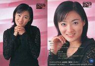 【中古】コレクションカード(女性)/BOYS BE … ALIVE CASTトレーディングカード 79 : 菅原あずさ/レギュラーカード/BOYS BE … ALIVE CASTトレーディングカード画像