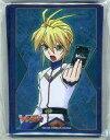 【中古】サプライ ブシロードスリーブコレクション ミニ Vol.76 カードファイト!!ヴァンガード『蒼龍レオン』