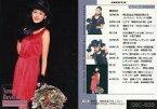 【中古】コレクションカード(女性)/Trading Card Collection B-Portrait 全日本国民的美少女コンテスト OSC-033 : 細川直美/レギュラーカード/Trading Card Collection B-Portrait 全日本国民的美少女コンテスト