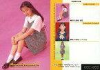【中古】コレクションカード(女性)/Trading Card Collection B-Portrait 全日本国民的美少女コンテスト OSC-058 : 今村雅美/レギュラーカード/Trading Card Collection B-Portrait 全日本国民的美少女コンテスト