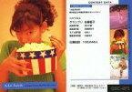 【中古】コレクションカード(女性)/Trading Card Collection B-Portrait 全日本国民的美少女コンテスト OSC-071 : 佐藤藍子/レギュラーカード/Trading Card Collection B-Portrait 全日本国民的美少女コンテスト